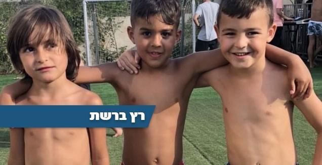 זהבי ושכטר שוב חברים, דור העתיד של הכדורגל