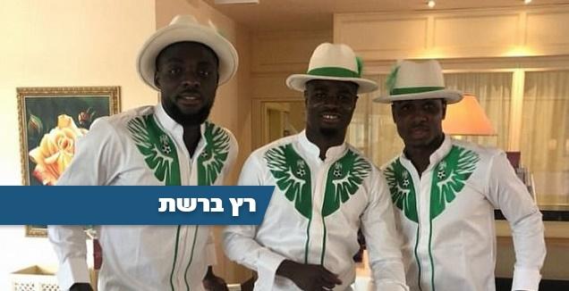 ג'ון אוגו וחבריו מנבחרת ניגריה
