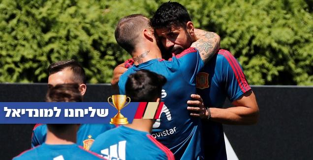 שחקני ספרד במצב רוח טוב באימון (רויטרס)