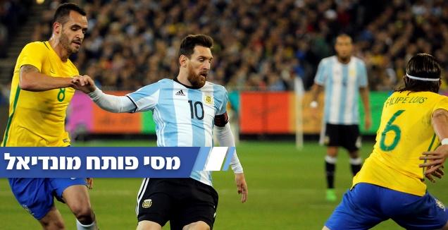 מסי במשחק מול ברזיל (רויטרס)