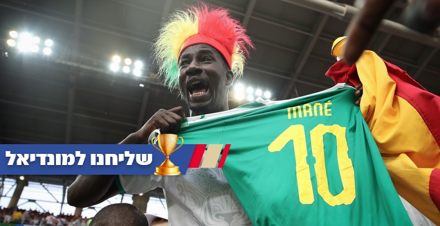 אוהד סנגלי עם חולצה של סאדיו מאנה (רדאד ג'בארה)