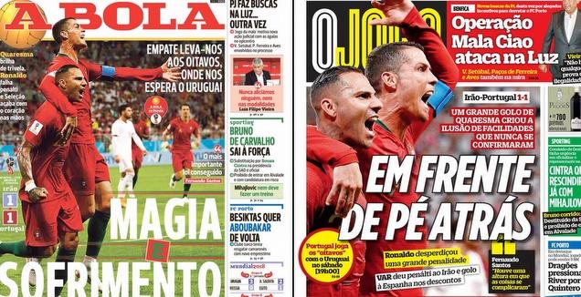 כותרות העיתונאים בפורטוגל (מערכת ONE)