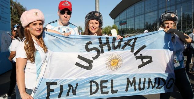 אוהדי ארגנטינה (רדאד ג'בארה)