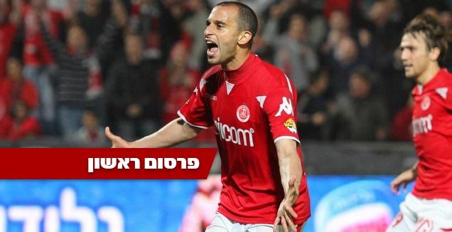 עומר דמארי (שי לוי)