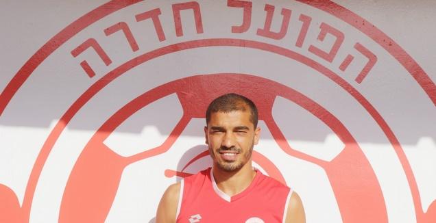 אבו זייד חתם בחדרה: שמח לחזור לליגת העל