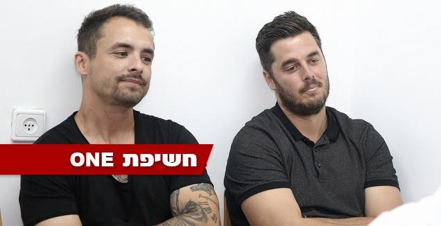 תמיר כהן ודני בונדר (שחר גרוס)