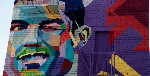 קיר עם דיוקן של רונאלדו (רויטרס)