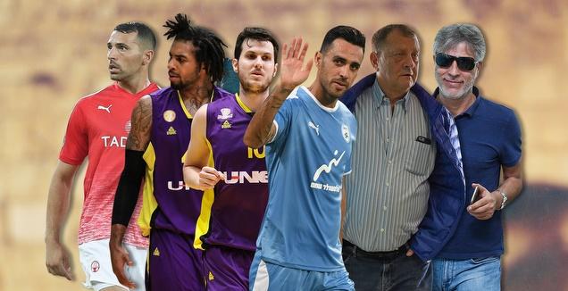 הסולחות הגדולות של השנה בספורט הישראלי