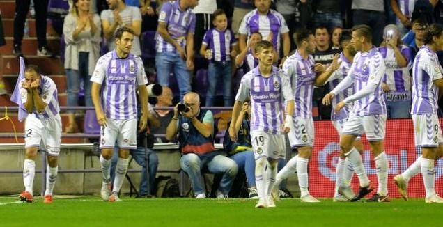 שחקני ויאדוליד חוגגים (La Liga)