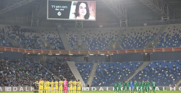 דקת מחיאות כפיים לזכרה של רונה רמון (רדאד ג'בארה)