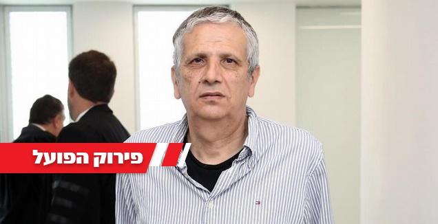 עופר אורליצקי (רדאד ג'בארה)