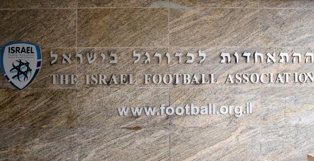 ההתאחדות לכדורגל בישראל (חגי ניזרי)