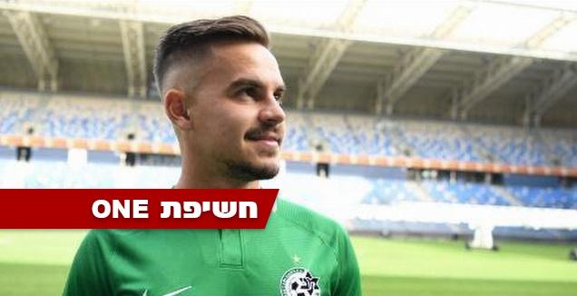 מקסים פלקושצ'נקו (האתר הרשמי של מכבי חיפה)