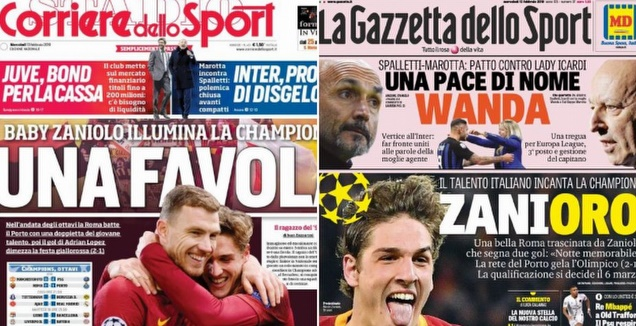 שערי העיתונים באיטליה (מערכת ONE)