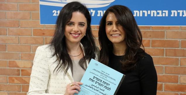 אלונה ברקת ואיילת שקד (צילום: הימין החדש)