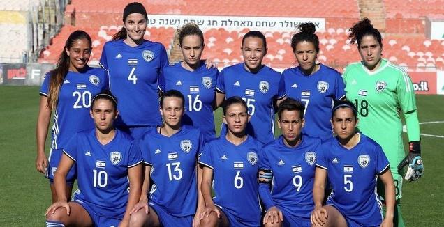 נבחרת הנשים של ישראל (באדיבות: עמוד הפייסבוק של ההתאחדות לכדורגל)