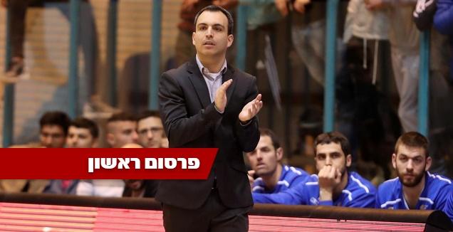 אלעד חסין חתם כמאמנה החדש של הפועל חיפה