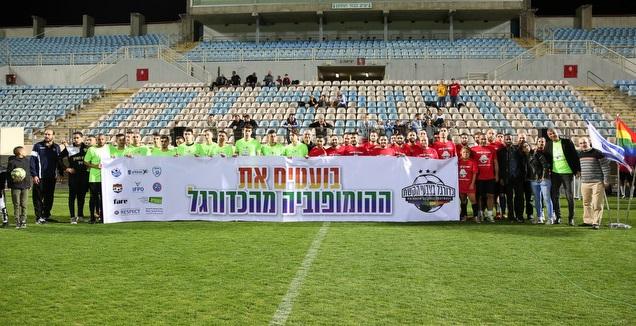ייני: רוצים לסלק את ההומופוביה ממגרשי הכדורגל