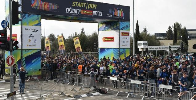 מרתון ירושלים (חגי מיכאלי)