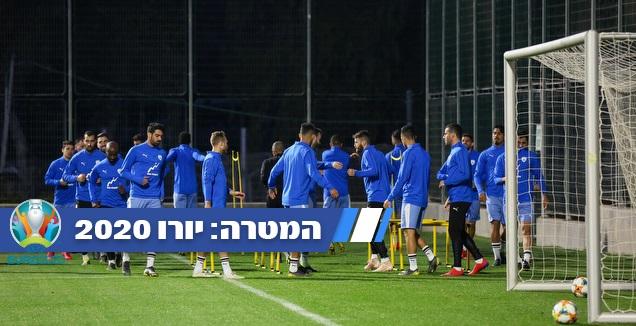 שחקני נבחרת ישראל יחד (איציק בלניצקי)