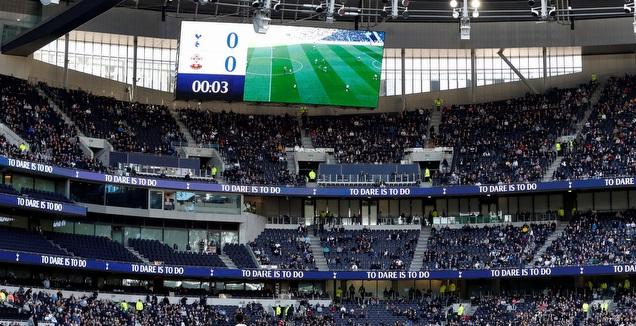 האצטדיון החדש של טוטנהאם (רויטרס)