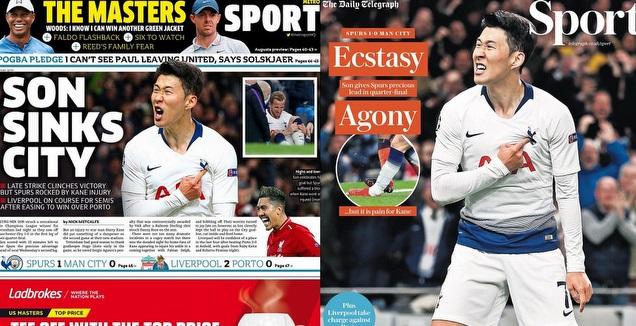 כותרות העיתונים באנגליה (צילום מסך)
