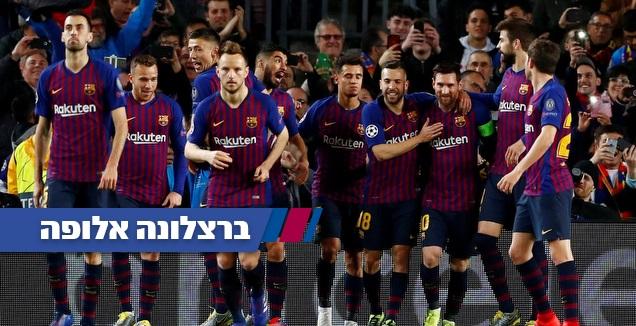 מסי להט, קוטיניו איכזב: ציוני אליפות ברצלונה