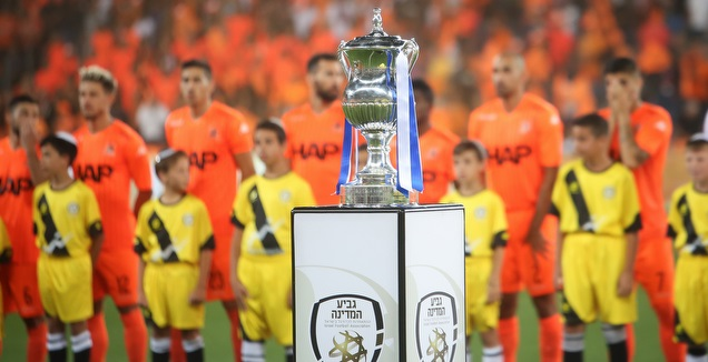 גביע המדינה (רדאד ג'בארה)