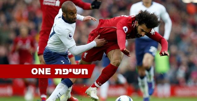 מוחמד סלאח ולוקאס מורה נאבקים על הכדור (רויטרס)