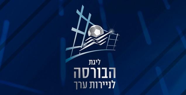 הלוגו החדש של ליגת העל (מנהלת הליגות לכדורגל)