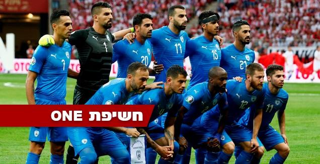 גורמים פועלים לשינוי הקוד האתי בנבחרת ישראל