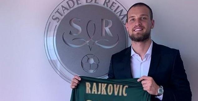 פרדראג ראיקוביץ' עם החולצה של ריימס (אינסטגרם)