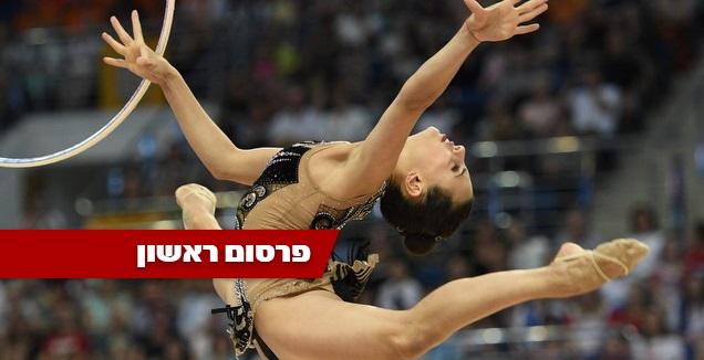 לינוי אשרם (צילום: עמית שיסל, באדיבות הוועד האולימפי בישראל)