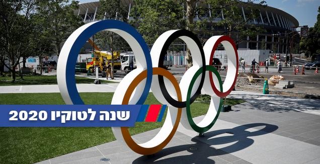 המשחקים האולימפיים מתקרבים (רויטרס)