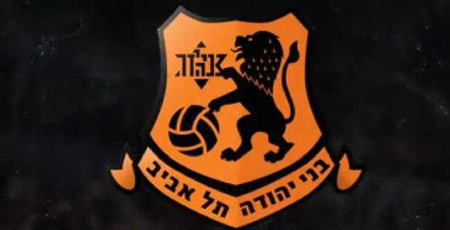 הסמל החדש של בני יהודה (מתוך הפייסבוק של הקבוצה)