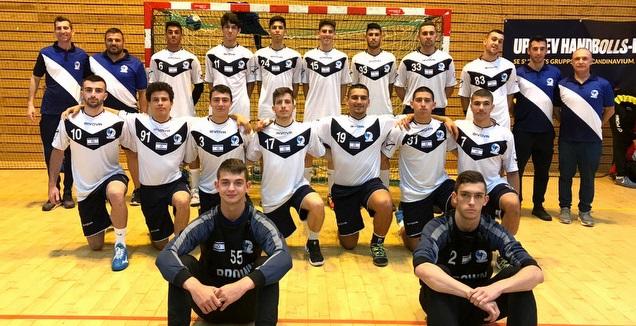 נבחרת הנוער בכדוריד (איגוד הכדוריד)