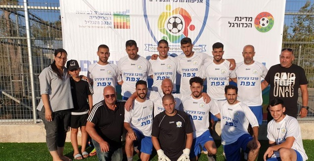 הכירו את נבחרת הכדורגל של מרכז הצעירים צפת