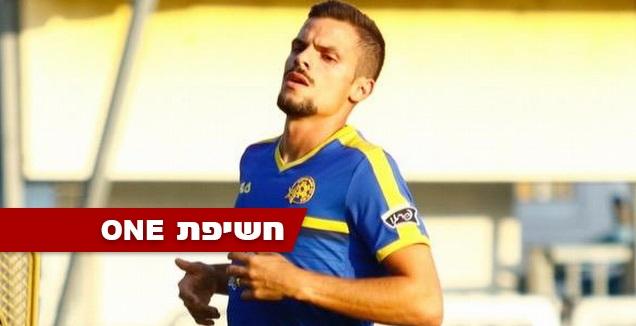 רשמי: ז'ראלדש הצטרף למכבי תל אביב בהשאלה