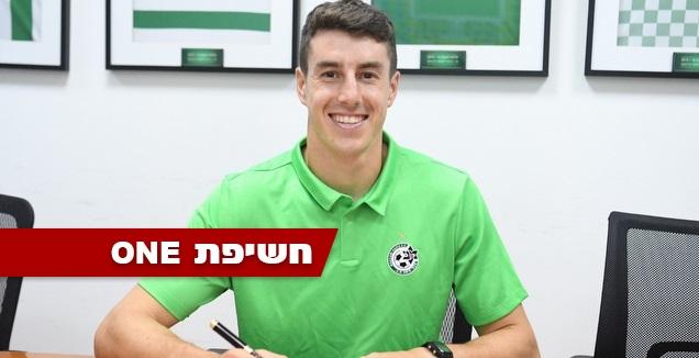 ג'וש כהן במעמד החתימה במכבי חיפה (האתר הרשמי של מכבי חיפה)
