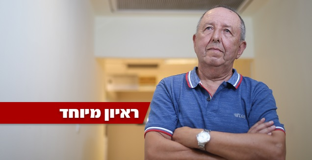 """ד""""ר מרק רוסנובסקי (רדאד ג'בארה)"""