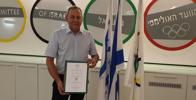 יגאל כרמי מציג ההזמנה הרשמית לטוקיו 2020 (הוועד האולימפי בישראל)