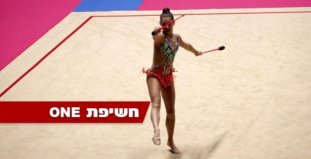 נבחרת ישראל התעמלות אומנותית (שחר גרוס)
