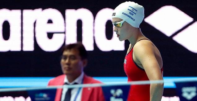 אנסטסיה גרובנקו (סימונה קסטרווילארי, באדיבות איגוד השחייה בישראל)