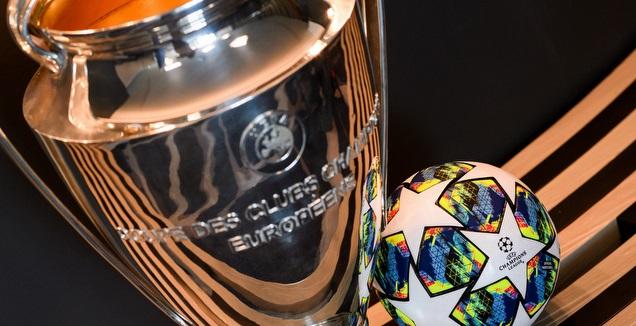 גביע וכדור ליגת האלופות (רויטרס)
