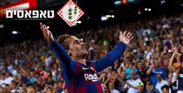 טאפאסים, מחזור 2 בליגה הספרדית (מערכת ONE)
