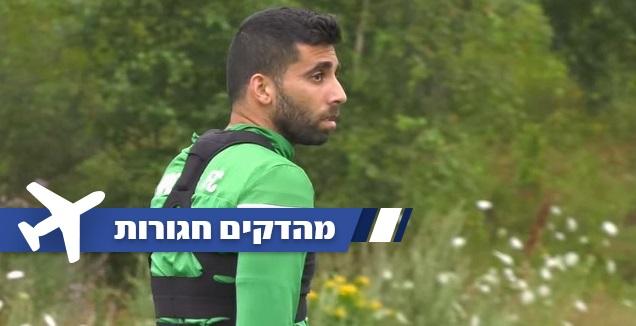 חן עזרא (צילום מסך)