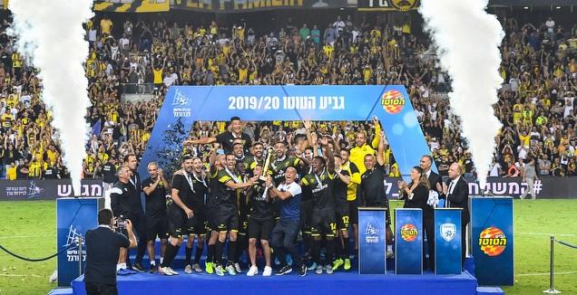 בית&qout;ר ירושלים מחזיקת גביע הטוטו (חגי מיכאלי)