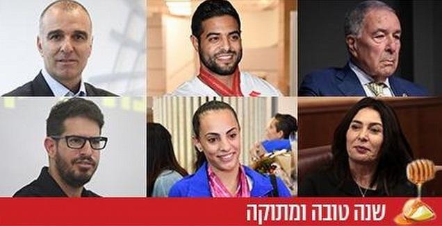 הספורט הישראלי מברך (גרפיקה: קרולינה אריכמן)