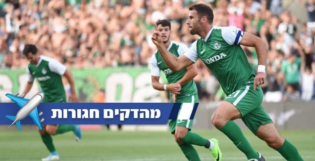 דקל קינן חוגג במדי מכבי חיפה (נעם מורנו)