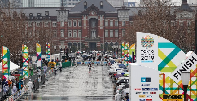 מרתון יפן 2019 (רויטרס)
